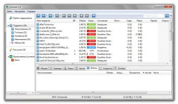 uTorrent на Русском скачать для Windows